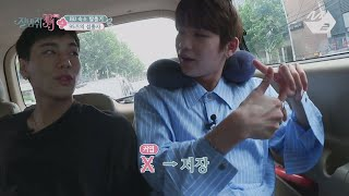 [JustBeJoyful JBJ] Download Kenta to my heart♡ Ep.1