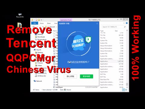 Remove Chinese Program Virus Tencent QQPCMgr, China Virus Removal