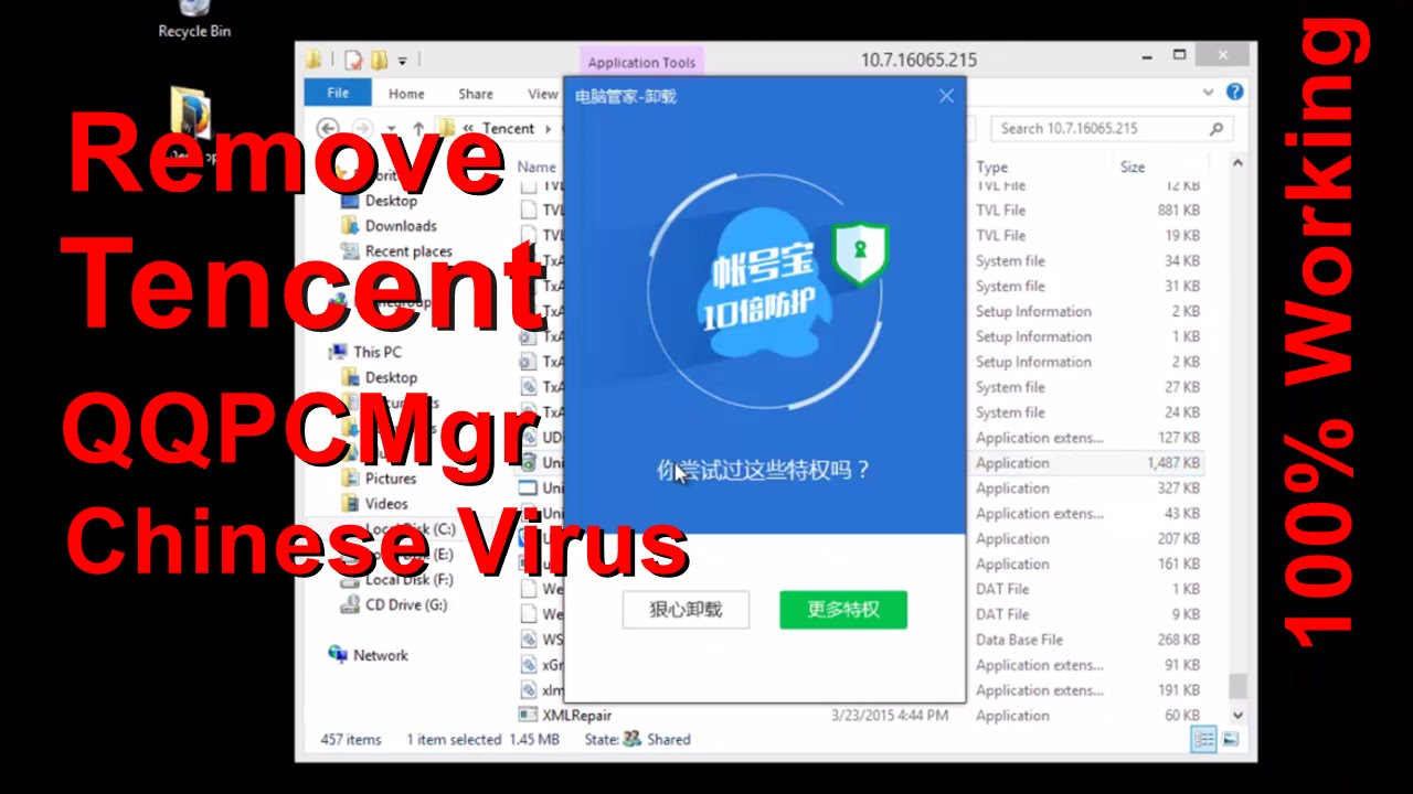 Remove Chinese Program Virus Tencent Qqpcmgr China Virus Removal