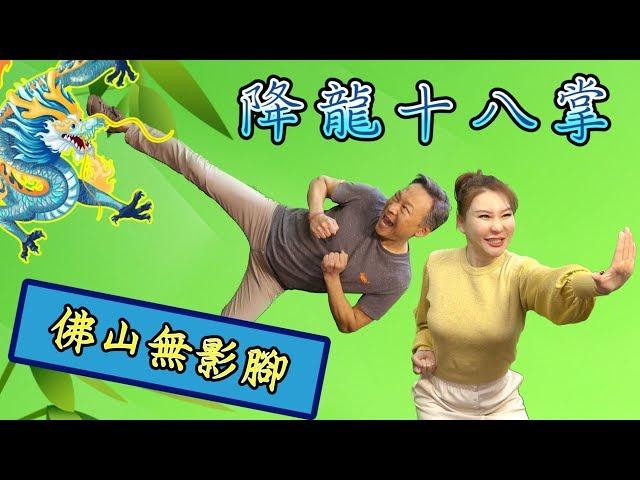 Super 點評 - 黃飛鴻接班人!帥氣踢爆響尾蛇的袋鼠鼠!