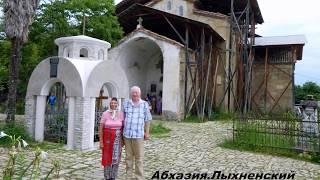 видео Лыхненский храм Успения Пресвятой Богородицы