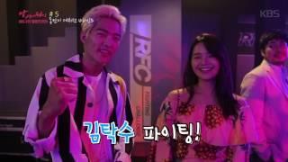 """쌈, 마이웨이 - [5차 메이킹] """"우리의 똥마니 데뷔전 비하인드!"""""""