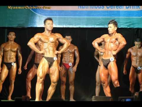 Myanmar Physical Strength and Physical Beauty Contest, Yangon 2011