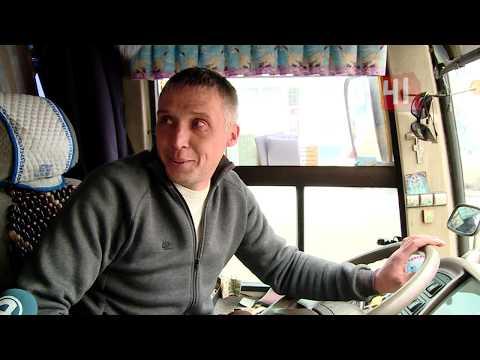 Проверка водителей Северного автовокзала / Новости