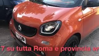 Duplicazione chiave Smart a Roma - Modello 453