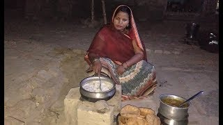 INDIAN EVENING DINNER ROUTINE 2018 , DAILY VILLAGE EVENING DINNER ROUTINE IN HINDI.