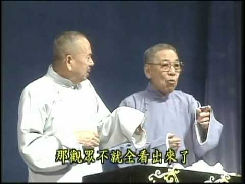Chinese Talkshow 口吐蓮花 魏龍豪\\吳兆南 相聲 Part 1 - YouTube