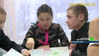 Дети с ограниченными возможностями Якутии стали лауреатами всероссийского конкурса рисунков