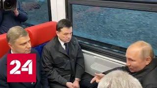 Смотреть видео Минздрав отменил тест на наркотики при получении прав - Россия 24 онлайн