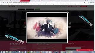 Обзор готового бизнеса - Авторазбор Видео №1