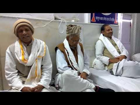 Bhajan Batti Sadh K Sojanya Se Sat Avgat