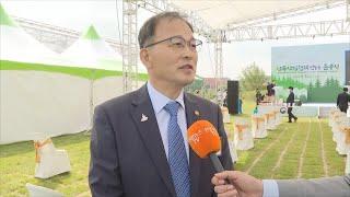 [출근길 인터뷰] 한반도 산림생태계 복원 첫발…남북산림협력센터 개관 / 연합뉴스TV (YonhapnewsTV)