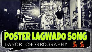 Poster Lagwa Do Song | Dance Choreography For Kids | Mika Singh , Sunanda Sharma l Mr. Blaze l BDS