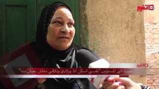 اتفرج| رسالة للرئيس السيسي: ألف جنيه تنقذ أم أشرف