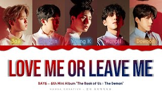 DAY6 Love me or Leave Me Lyrics Color Coded
