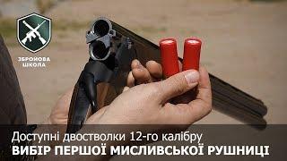 як зробити рушницю яка стріляє гумками
