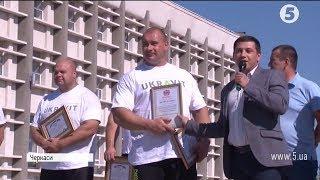 У Черкасах встановили національний рекорд