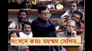 Md Salim on TMC leaders caught red-handed taking bribes