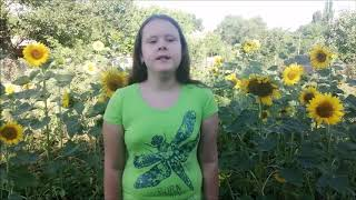 Шевченко Александра - «Мой лучший друг – мама!»  (стихи Ольги Фокиной)