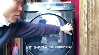 [충오빠의낭만] 대우세탁기 다이하시고, 삼성드…