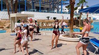 Отдых на карантине в ЕГИПТЕ Albatros Palace Sharm el Sheikh 2020