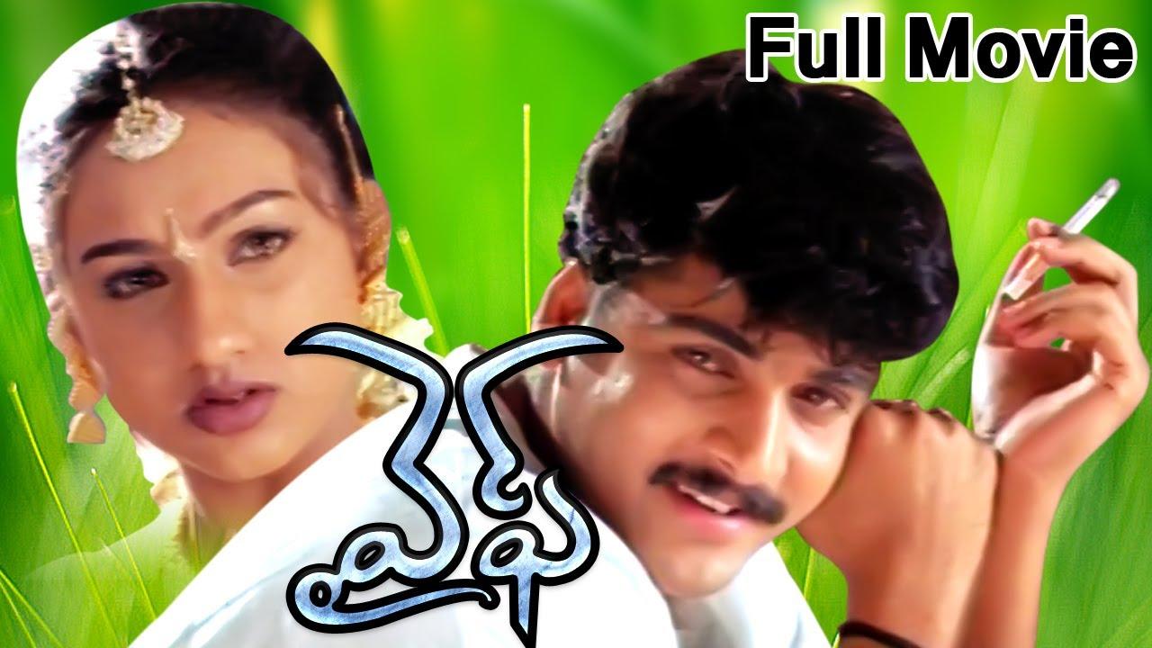 Chanti Telugu Movie Video Songs Ennenno