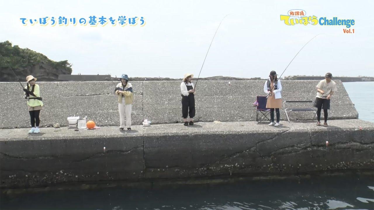 話 日誌 放課後 釣り 堤防 4