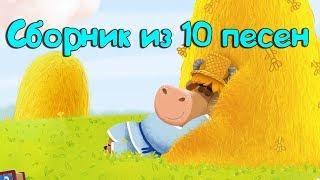 видео Буренка Даша мультфильм все серии подряд
