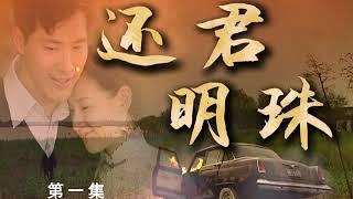 Nhạc phim   Hoàn Quân Minh Châu