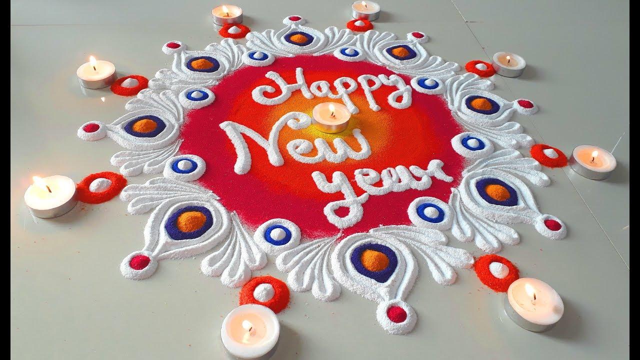 Happy New Year New Rangoli 67