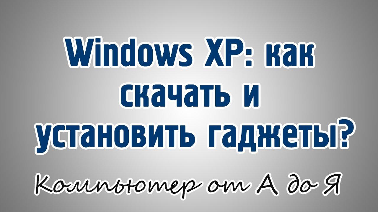 Пизда на рабочий стол для windows 7