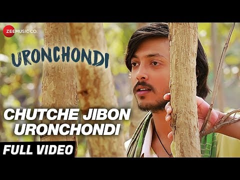 Chutche Jibon Uronchondi - Full Video | Uronchondi | Chitra Sen, Sudipta Chakraborty,Rajnandini Paul