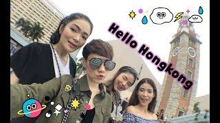 PearlNWStyle goes to HongKong Vlog