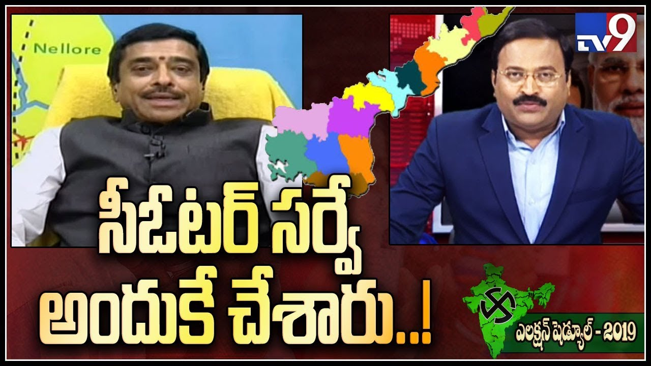elections-2019-c--voter-survey-tdp-win-jagan-shock