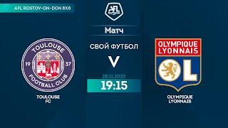 TOULOUSE FC 1 2 OLYMPIQUE LYONNAIS 17 тур Франция