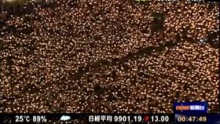 Repeat youtube video [Now News] 2010年香港悼念六四二十一週年紀念活動(04/06/2010)