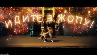 ШИКАРНЫЙ ФИЛЬМ 18 «ПОХОТЬ» Русские фильмы 2017 Мелодрамы новинки 2017 мелодрамы 2017