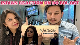 Indian Reaction on Do Bol Ost  Reaction Ary Digital