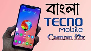Tecno Camon i2 & 2x Unboxing & Review in Bangla |UM|