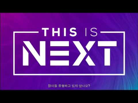 Image result for this is next