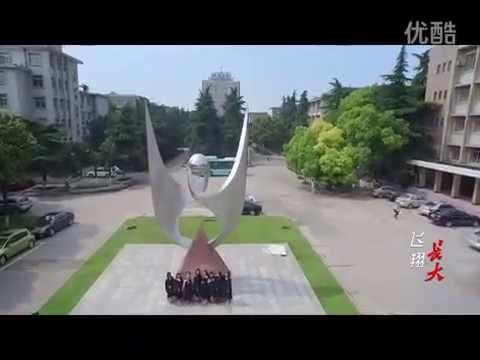 Welcome to Yangtze University