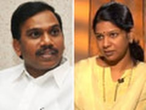 a raja and kanimozhi relationship problems