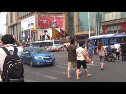 Modern Shopping Plaza in Wuhan