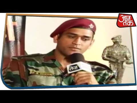 Army asks for sanction of Dhoni, training for two months in Kashmir