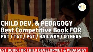 Best Child Development and Pedagogy Book for Competitive Exam | DSSSB / KVS / TGT / PGT / PRT / TET