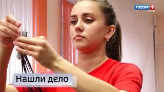 Вести Псков 21 05 06 08 2020
