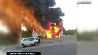 По Краснодаром потушили крупный пожар в мастерской шиномонтажа(, 2016-07-13T08:54:00.000Z)