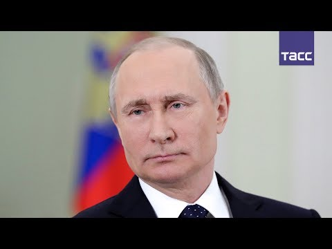 Обращение Владимира Путина к гражданам России