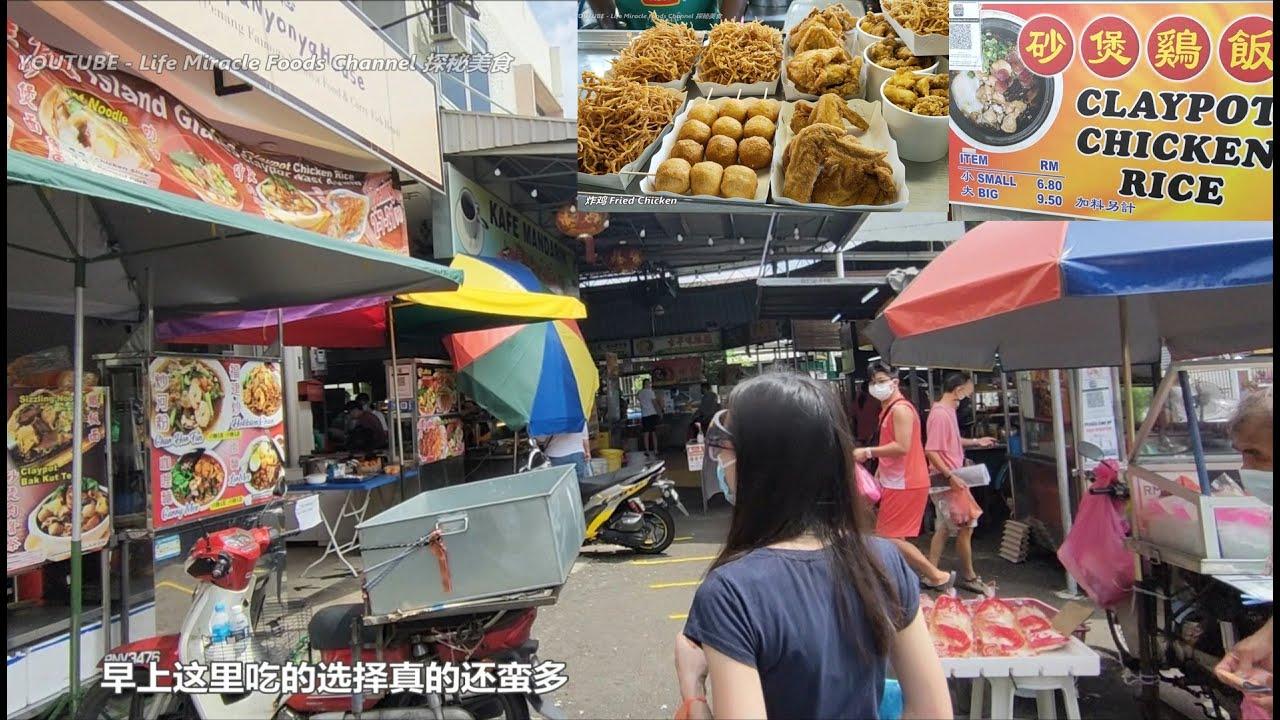 槟城美食天堂咖啡店茶室砂煲鸡饭打包日 Penang Coffee Shop Best Food Claypot Chicken Rice