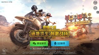 35.2 Стрим Mobile PUBG от Китайский Quantum на Phoenix OS android 7.1